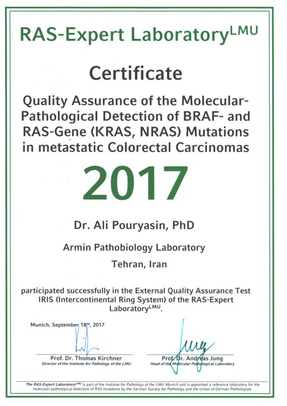 Ras Certification 2017